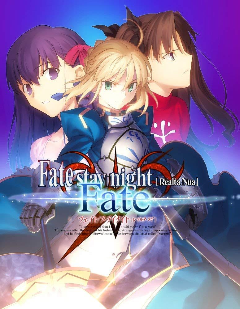 fate/stay night ビジュアル