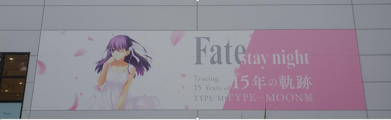 TM展のHF版の看板