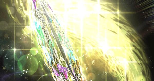 宝石剣ゼルレリッチ
