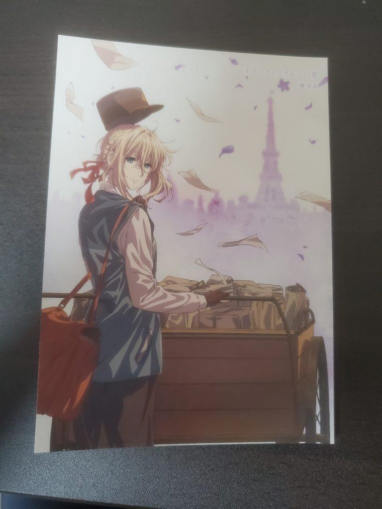 ヴァイオレット・エヴァーガーデン短編小説冊子、ベネディクト・ブルーの菫