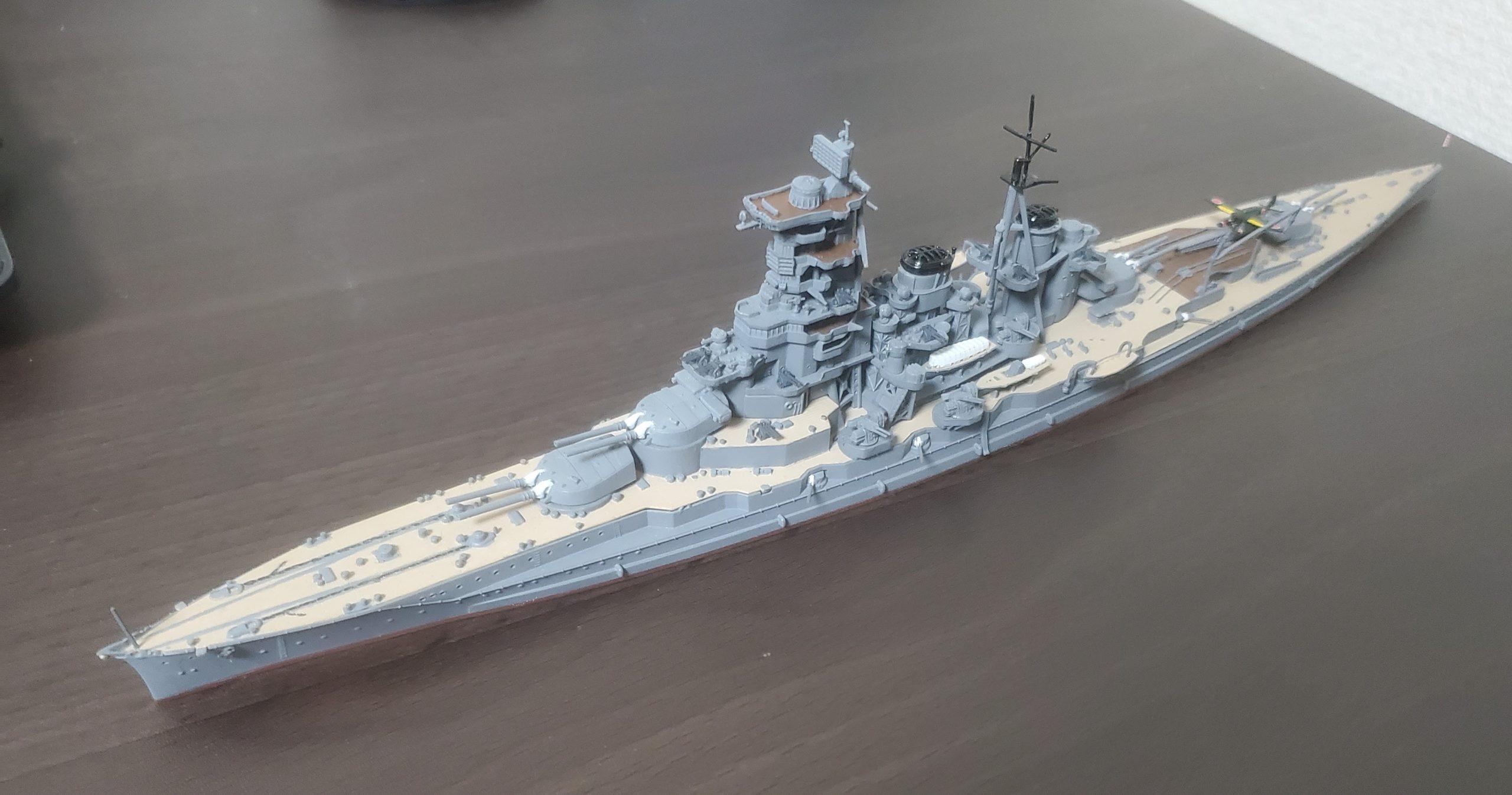 フジミ 1/700 戦艦榛名
