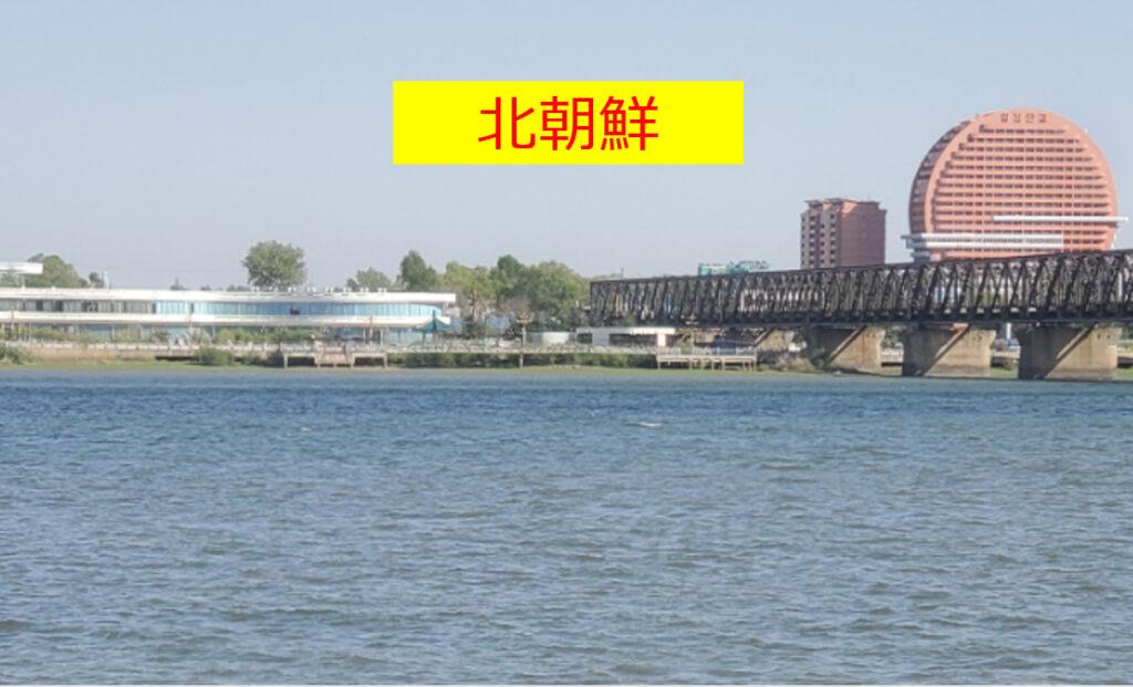 鴨緑江から見た北朝鮮