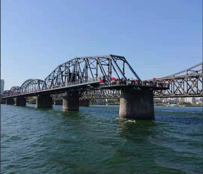 中国から北朝鮮にかかる途中で途切れた橋