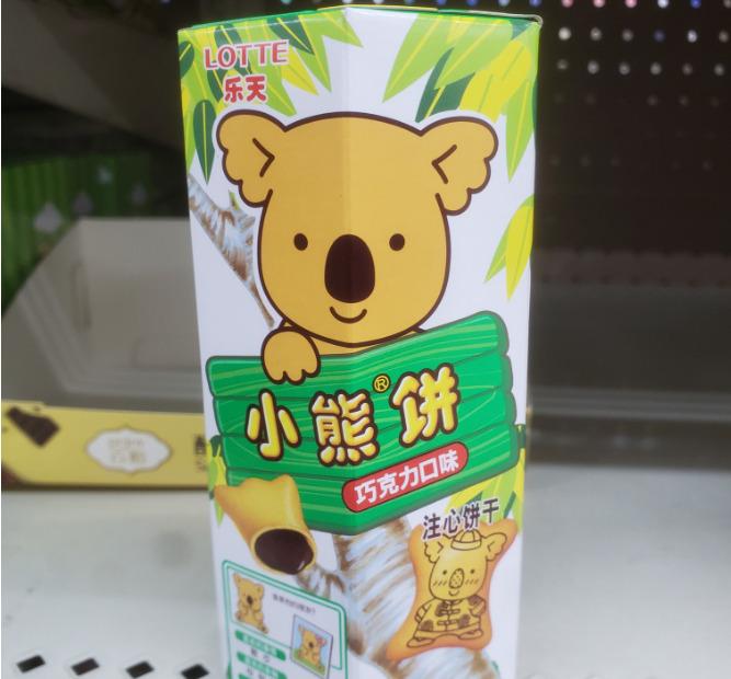 中国語のコアラのマーチ