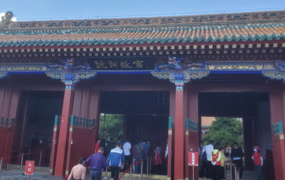 瀋陽故宮の大清門
