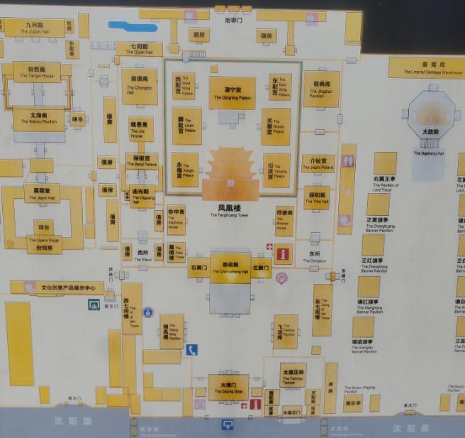 瀋陽故宮の地図
