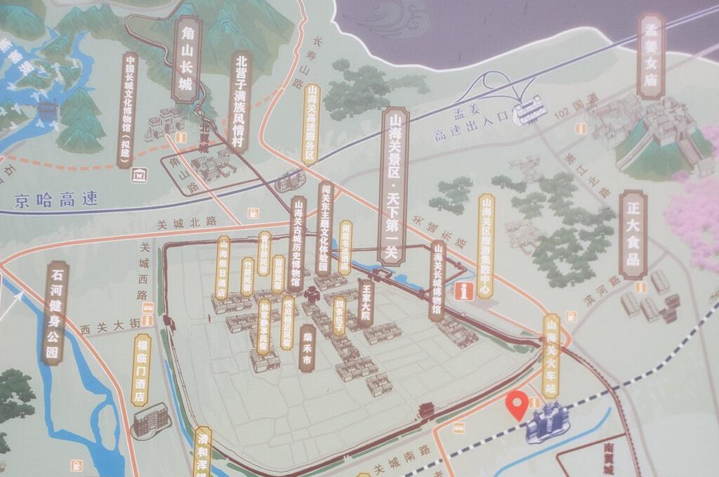 角山長城と山海関周辺の地図