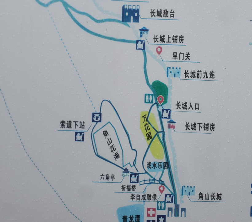 角山長城の地図