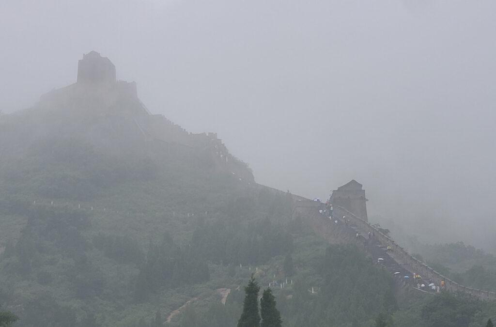 霧がっかた角山長城